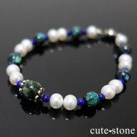 【天使の贈り物 -Seraphim-】クリソコラ セラフィナイト 淡水真珠 ラピスラズリのブレスレットの画像