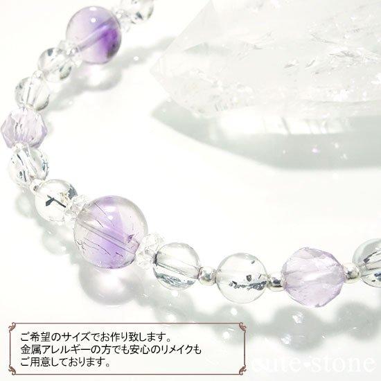 【名刀の輝き】スティブナイトインクォーツ バイカラーアメジストのブレスレットの写真1 cute stone