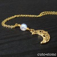 【Luna Magic】 レインボームーンストーンの三日月ネックレスの画像