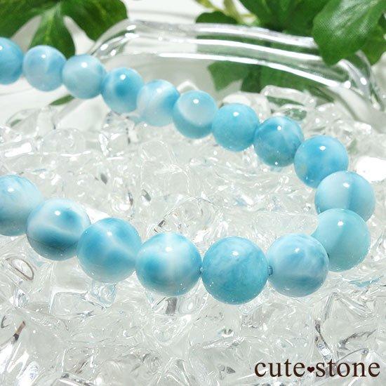 【海のかけら】高品質ラリマーのピアス(イヤリング)の写真5 cute stone