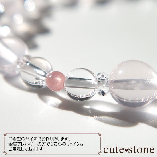 【春の訪れ】ルビー インカローズ スターローズクォーツ のブレスレットの写真1 cute stone