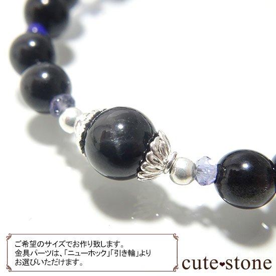【漆黒の夜空】ブラックスターダイオプサイト ブラックスキャポライト タンザナイト ラピスラズリのブレスレットの写真4 cute stone