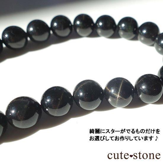 【漆黒の夜空】ブラックスターダイオプサイト ブラックスキャポライト タンザナイト ラピスラズリのブレスレットの写真8 cute stone