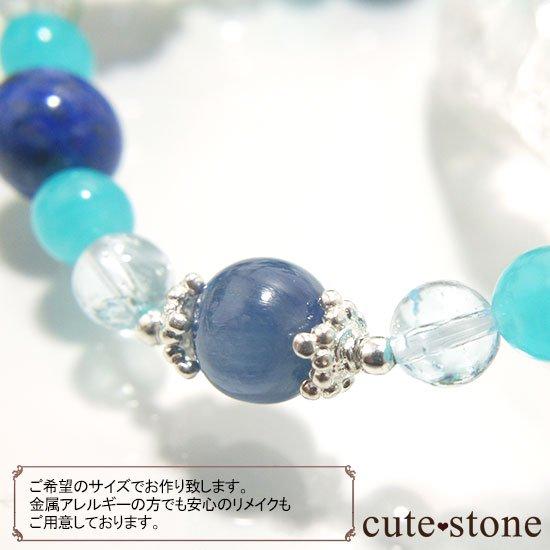 【蒼の奇跡】カイヤナイト ブルートパーズ アイスアマゾナイト ラピスラズリのブレスレットの写真0 cute stone