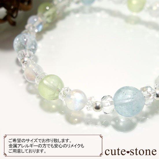 【春風 〜新緑〜】アクアマリン プレナイト レインボームーンストーンのブレスレットの写真2 cute stone