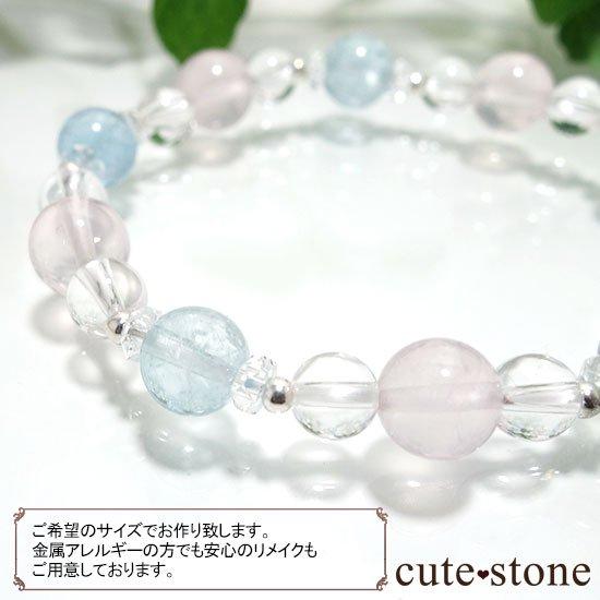 【春風 〜桜〜】アクアマリン スターローズクォーツ 水晶のブレスレットの写真0 cute stone