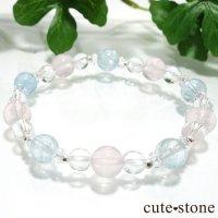 【春風 〜桜〜】アクアマリン スターローズクォーツ 水晶のブレスレットの画像