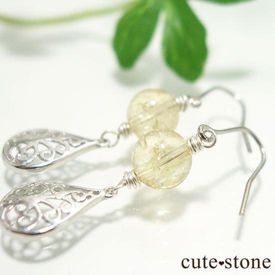 【高貴な雫】インペリアルトパーズのピアス(イヤリング)の写真0 cute stone