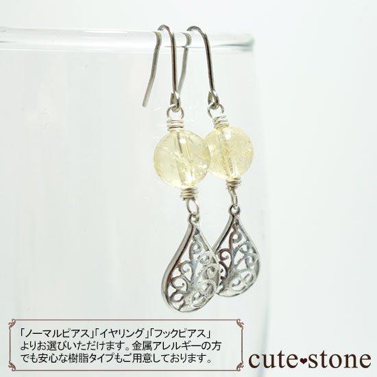 【高貴な雫】インペリアルトパーズのピアス(イヤリング)の写真2 cute stone