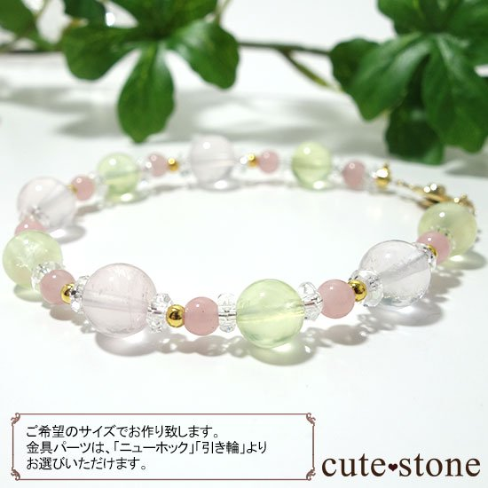 【春爛漫】プレナイト ローズクォーツ グァバクォーツ 水晶のブレスレットの写真4 cute stone