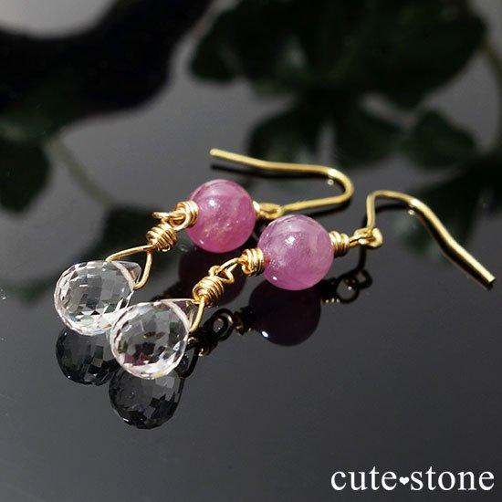 【春の雫】ピンクサファイア 水晶のピアス(イヤリング)