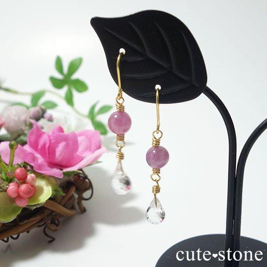 【春の雫】ピンクサファイア 水晶のピアス(イヤリング)の写真0 cute stone
