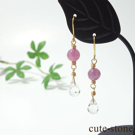 【春の雫】ピンクサファイア 水晶のピアス(イヤリング)の写真2 cute stone