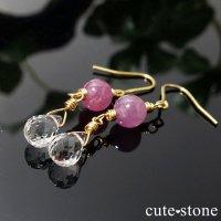 【春の雫】ピンクサファイア 水晶のピアス(イヤリング)の画像