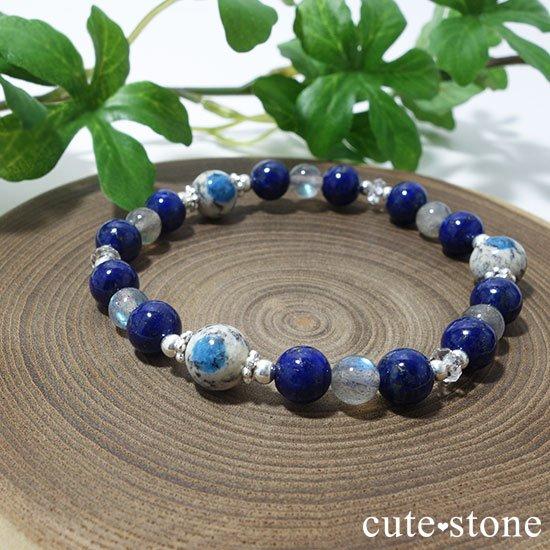 【山脈の夜空】K2アズライト ラブラドライト ラピスラズリのブレスレットの写真2 cute stone