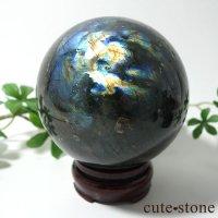マダガスカル産ラブラドライトの丸玉(直径90mm)の画像