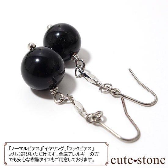 モリオンのシンプルピアス(イヤリング)の写真3 cute stone