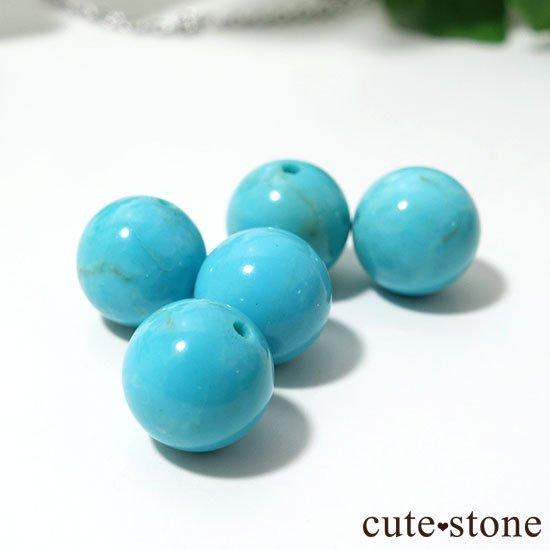 【粒売り】ターコイズ AAA ラウンド7.5mmの写真0 cute stone