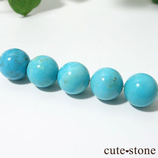 【粒売り】ターコイズ AAA ラウンド7.5mmの写真1 cute stone