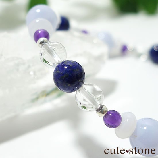 【昼と夜の空色物語】ブルーレース ラピスラズリ アメジスト ホワイトカルセドニー 水晶のブレスレットの写真4 cute stone