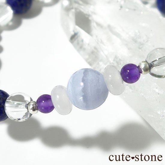 【昼と夜の空色物語】ブルーレース ラピスラズリ アメジスト ホワイトカルセドニー 水晶のブレスレットの写真5 cute stone