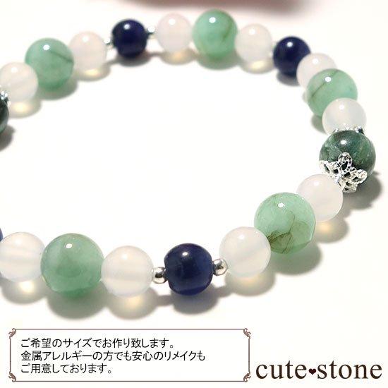 【Ange vert】セラフィナイト エメラルド インペリアルソーダライト ホワイトカルセドニーのブレスレットの写真2 cute stone