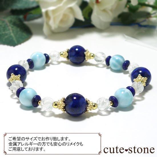 【Horizon】ラピスラズリ ラリマー ミルキークォーツのブレスレットの写真2 cute stone