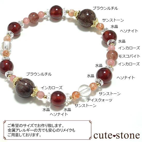 【tea time】ブラウンルチル サンストーン ヘソナイト インカローズ モスコバイトのブレスレットの写真2 cute stone