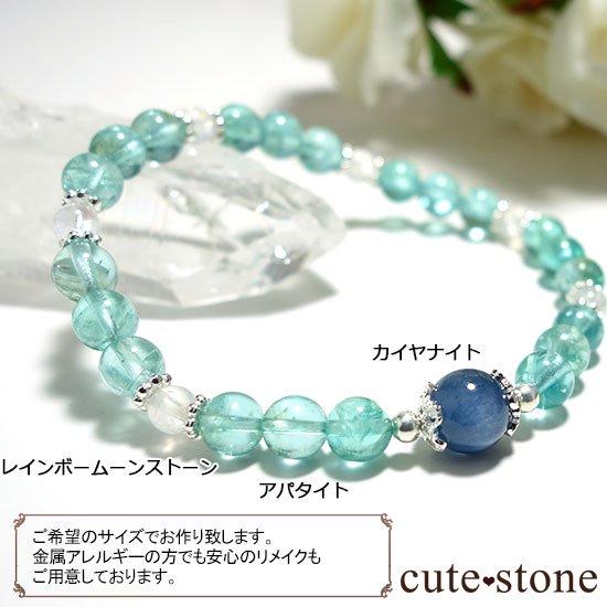 【水の紋章】カイヤナイト ブルーアパタイト レインボームーンストーンのブレスレットの写真4 cute stone