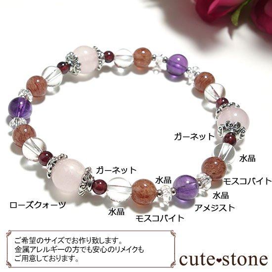 【Elegant Rose】ローズクォーツ モスコバイト アメジスト 水晶 ガーネットのブレスレットの写真4 cute stone