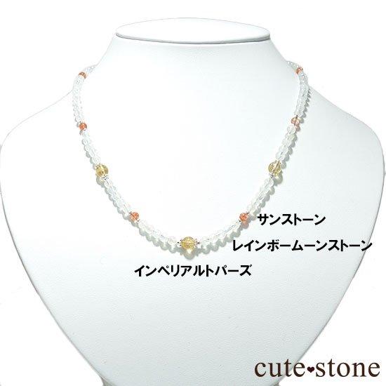 【太陽と月のネックレス】インペリアルトパーズ サンストーン レインボームーンストーンのネックレスの写真6 cute stone