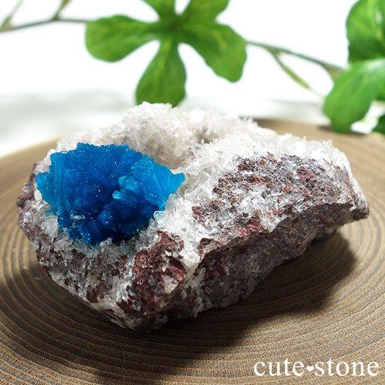 インド・プーナ(プーネ)産カバンサイトの原石 Bの写真2 cute stone