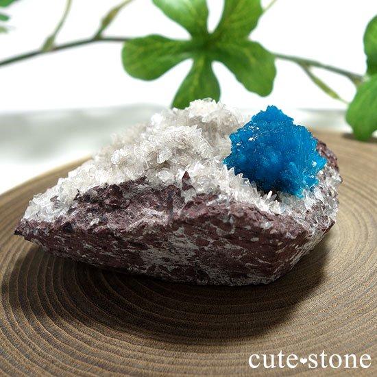 インド・プーナ(プーネ)産カバンサイトの原石 Bの写真3 cute stone