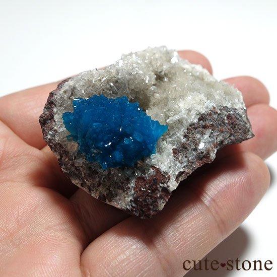 インド・プーナ(プーネ)産カバンサイトの原石 Bの写真4 cute stone