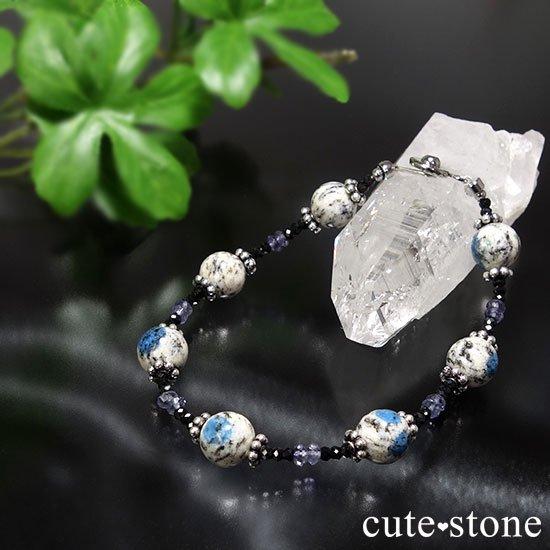 【雲の上の夜空】K2アズライト アイオライト ブラックスピネルのブレスレットの写真2 cute stone