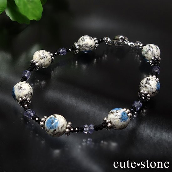 【雲の上の夜空】K2アズライト アイオライト ブラックスピネルのブレスレットの写真3 cute stone