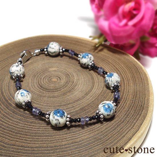 【雲の上の夜空】K2アズライト アイオライト ブラックスピネルのブレスレットの写真5 cute stone