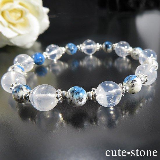 【K2と青空】K2ムーンクォーツ K2アズライトのブレスレットの写真3 cute stone