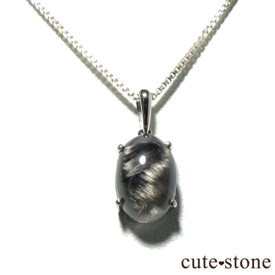 プラチナクォーツのプラチナ900製ペンダントトップの写真3 cute stone