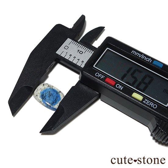 K2アズライト(K2ブルー) 7.5ct ルースの写真1 cute stone