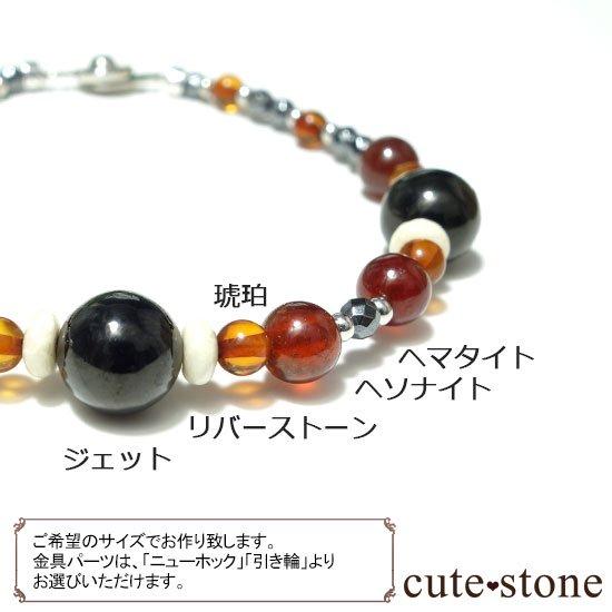 【古の刻印】ジェット ヘソナイト アンバー リバーストーン ヘマタイトのブレスレットの写真4 cute stone
