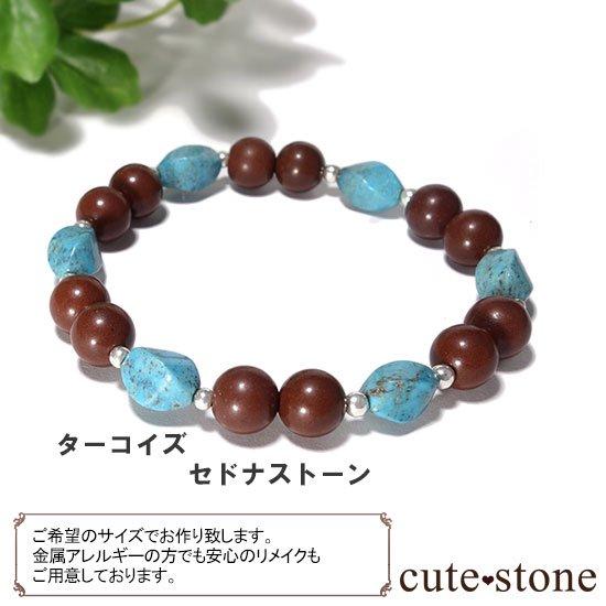 【聖なる大地】ターコイズ セドナストーンのブレスレットの写真1 cute stone