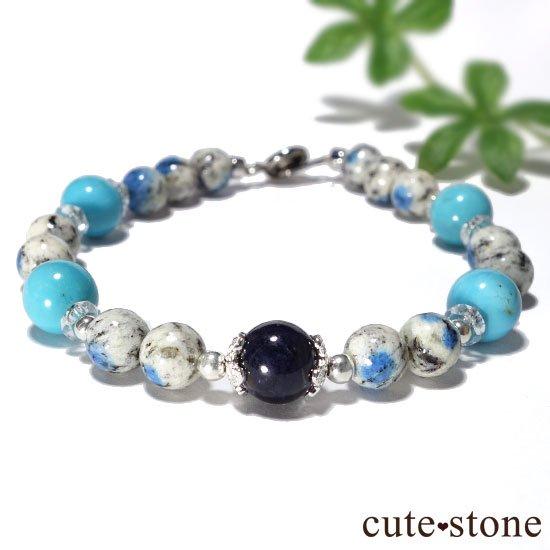 【晴天の彼方へ】サファイア ターコイズ K2アズライト 水晶のブレスレットの写真0 cute stone