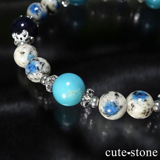 【晴天の彼方へ】サファイア ターコイズ K2アズライト 水晶のブレスレットの写真1 cute stone