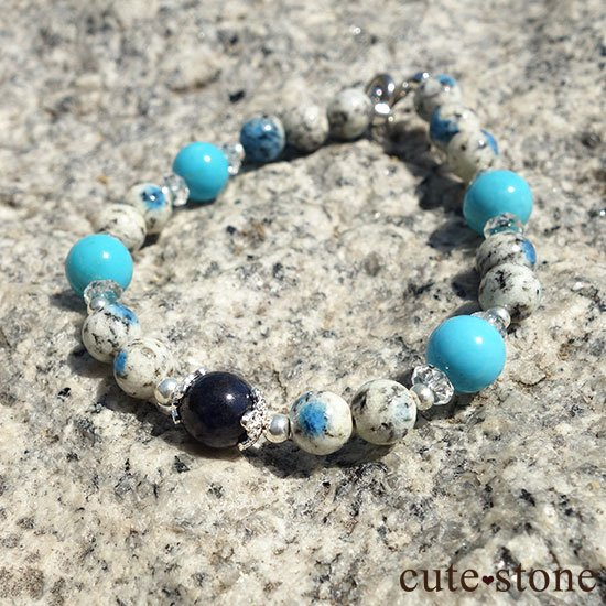 【晴天の彼方へ】サファイア ターコイズ K2アズライト 水晶のブレスレットの写真4 cute stone