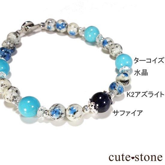 【晴天の彼方へ】サファイア ターコイズ K2アズライト 水晶のブレスレットの写真5 cute stone