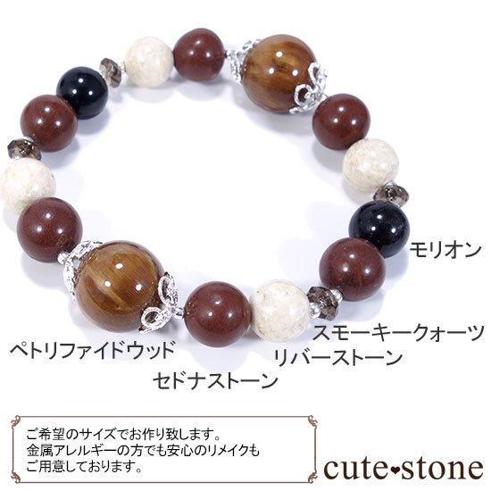 【古の木霊】ペトリファイドウッド セドナストーン リバーストーン モリオン スモーキークォーツのブレスレットの写真5 cute stone