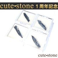 【1周年記念】スティブナイト(輝安鉱)の原石の画像