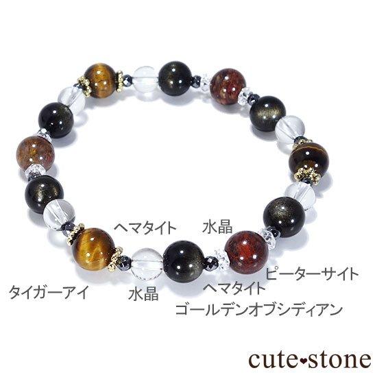【1周年記念 memorial】タイガーアイ ピーターサイト ゴールデンオブシディアンのブレスレットの写真5 cute stone