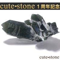 【1周年記念】ヘデンバーガイトインクォーツのクラスター(灰鉄輝石入り水晶)の画像